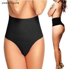 Seamless Underwear High Waist