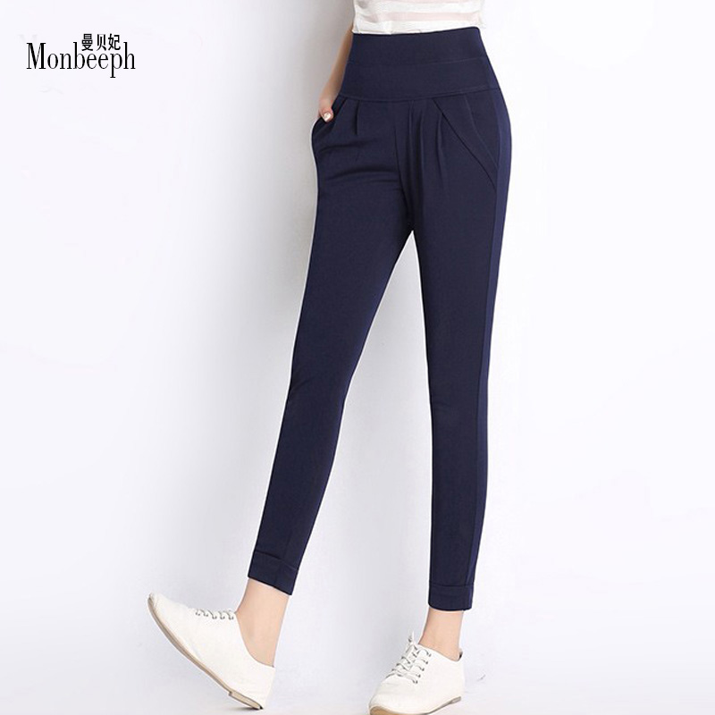 2018 new Brand Women's Summer Trouser Fashion Pocket Plus size S-4XL Women Elastic Casual Work Wear Harem   Pants     Capris   lenggings