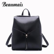 Beaumais натуральная кожа Рюкзаки повседневные школьные сумки для подростков девочек кожаные рюкзаки для женщин сумка Mochila DB6076