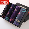 Labios atractivos de impresión extra grande tamaño mens underwear u convexa calzoncillos l-6xl 4 unids/lote regalo de navidad envío gratis nuevo diseño regalo