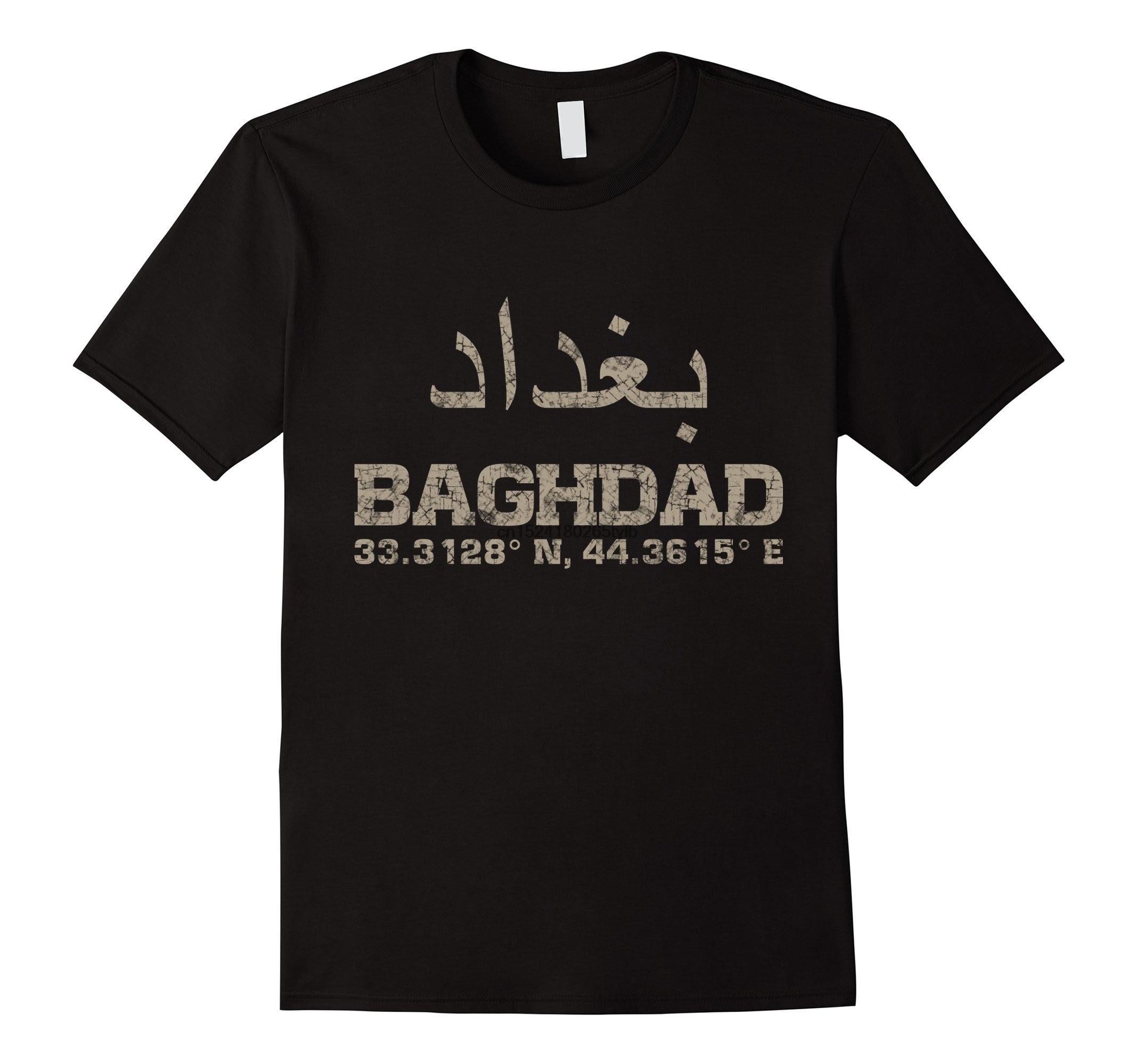 Baghdad Iraq Coordinates T Shirt Arabic