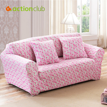 ACTIONCLUB Stretch Sofa Cover Big Elasticity Couch Cover For Sofa 2, 3, 4 Seats Slipcover Machine Washable