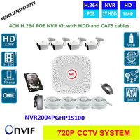 HDMI 4CH CCTV System 1080P H264 NVR IR Network Security POE Dome Camera Video Surveillance System