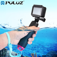 PULUZ Sport Camera Floating Hand Grip / Diving Surfing Buoyancy Rods with Adjustable Anti-lost Strap for GoPro & Xiao