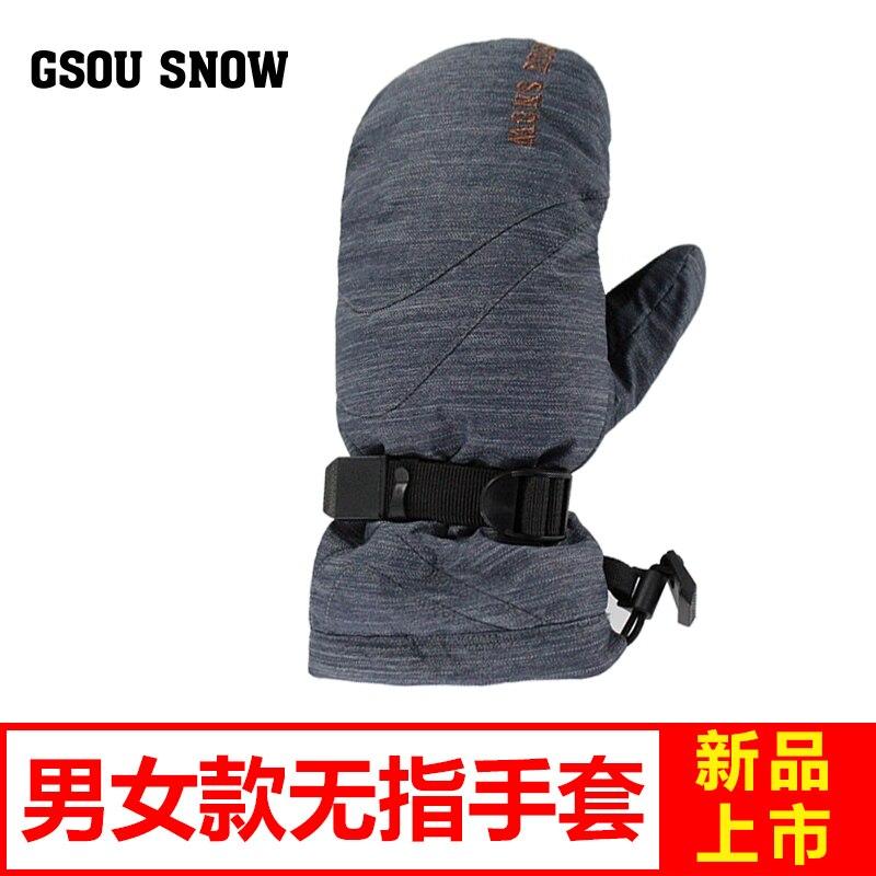 Prix pour Gsou neige ski de protection gants, adulte coupe-vent, imperméable à l'eau, hommes et femmes sans doigt épaississement ski gants