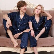 Sexy Faux Silk Lovers Pajamas Pure Color Ice Sleepwear Male Female Couple Short-Sleeve Pyjama Pants Sets For Men Women 2050