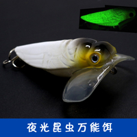 Noctilucent insect climb lures wave / cicada 5cm/7g cricket freshwater mullet perch carp bait Culter