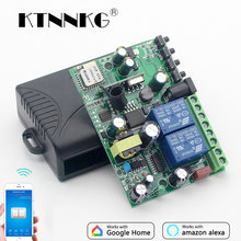 KTNNKG 433 MHz 10A Wifi 스위치 2 채널 릴레이 홈 오토메이션 모듈 무선 수신기 및 Ev5127 433 MHz RF 원격 제어