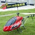 Venta Caliente de alta calidad BR6801 4ch rc helicóptero grande grande al aire libre plano del rc con el girocompás y Gran potente sistema vs F45 V913 S8099