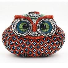 Women brand fashion 2016 new collection European luxury diamond hollow owl dinner bag full diamond handmade elegant evening bag