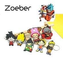 Zoeber NEW Dragon Ball Cartoon Key ring children Anime keychain Luffy naruto ONE PIECE joba Key chain Silicone keyring bag chain