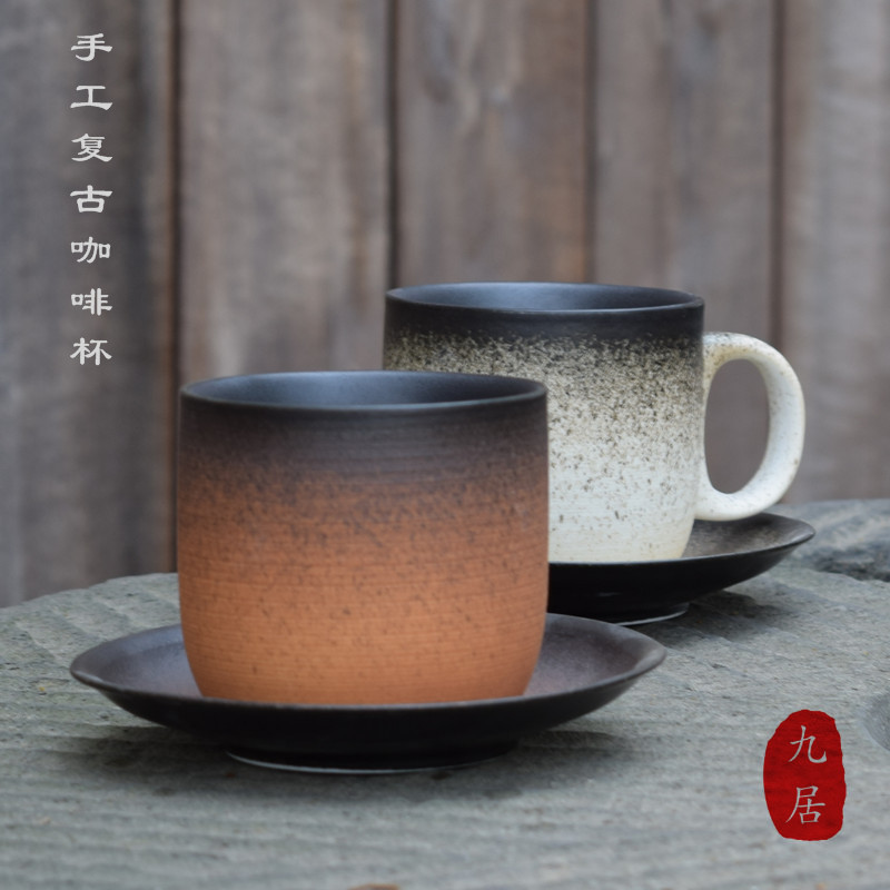 Handmade vintage scrub gradient high temperature ceramic coffee cup belt cup and saucer porcelain cups and