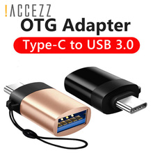 !ACCEZZ 2PCS 3PCS Type C OTG Adapter To USB 3.0 For Samsung S8 Huawei P20 Xiaomi Mi8 Lite Type-C Male Android Charging Connector