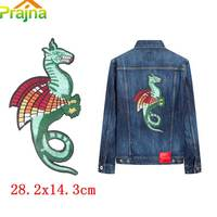 Prajna 1Pcs Big Dinosaur Patch High Quality Embroidered Patches For Kids Cartoon Animal Patches Sew On