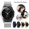 Магнитные Миланской Петля Для Samsung Gear S2 Classic Часы Для Группа Браслет Ремешок Из Нержавеющей Стали Металлический Магнит С Весны Бар