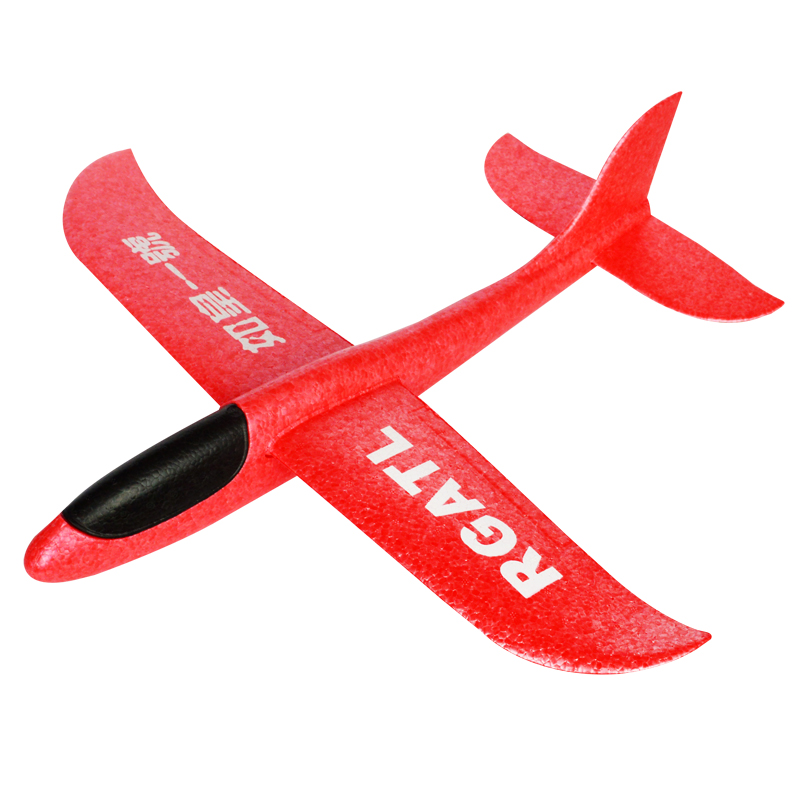 Hand Launch Free Fly Glider 4