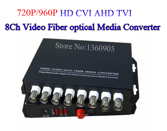 8 Channel TVI AHD CVI Video optical Media Converter Transmitter Receiver Single mode 20KM for 720P/960P HD Coaxial Security Cam rs232 to rs485 converter with optical isolation passive interface protection