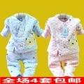 Бесплатная доставка Новорожденный термобелье установить хлопок 100% хлопок младенческой осенью и зимой одежда 0-3 месяцев
