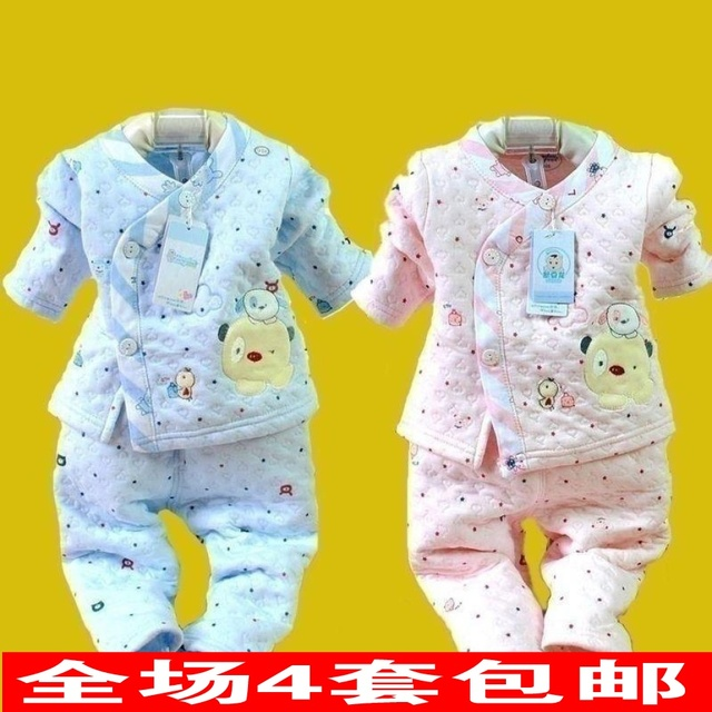 fd88fcdfbf9a Newborn thermal underwear set cotton 100% cotton baby infant autumn and winter  clothes 0 - 3 months old