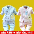 free shipping Newborn thermal underwear set cotton 100% cotton baby infant autumn and winter clothes 0 - 3 months old