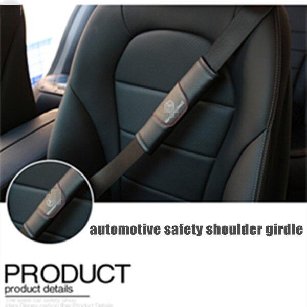 Высокое качество Ремней безопасности Обивка, настраиваемый логотип, удобные безопасности плечо girldle