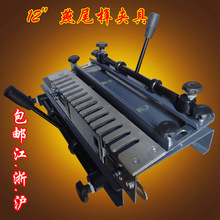 Dovetail Tenon Fixture Square Tooth Machine Engraving Machine Special End Opening Machine