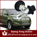 Night Lord  For SaangYong Action 1156 180degree Daytime Running Lights DRL&Front Turn Signals all in one