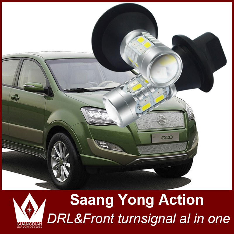 Night Lord For SaangYong Action 1156 180degree Daytime Running font b Lights b font DRL Front