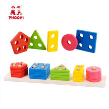 Wooden Montessori Toy Kids Geometric Shape Sorting Board Baby Puzzle Early Educational PHOOHI