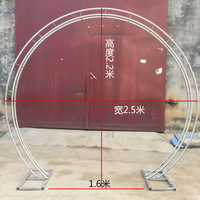 metal flower Round wedding Arch Party Decoration 2.3m Tall*2.6m Wide road leads Flower backdrop frame pipe stand