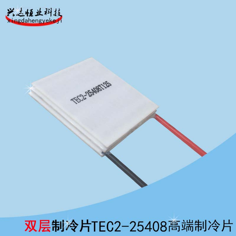 High Power Electronic Semiconductor Cooling Fin, 12V TEC2-25408 Semiconductor Refrigeration Chip Machine exclusive high power semiconductor refrigeration piece electronic refrigeration chip tec1 12730 360w