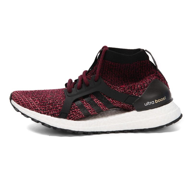 Details about Mens Adidas Ultra BOOST All Terrain S82035 Dark Burgundy Trainers