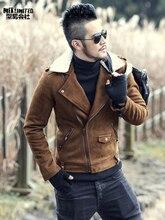 Зимние кожаные куртки Для мужчин пальто из искусственного меха Для мужчин; кожаная куртка Повседневное мотоциклетные кожаная куртка утепленные пальто для мужчин F2148