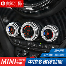 3pcs alloy Car center console Multimedia diamond stickers car styling for BMW MINI cooper clubman coutryman F54 F55 F56 F60