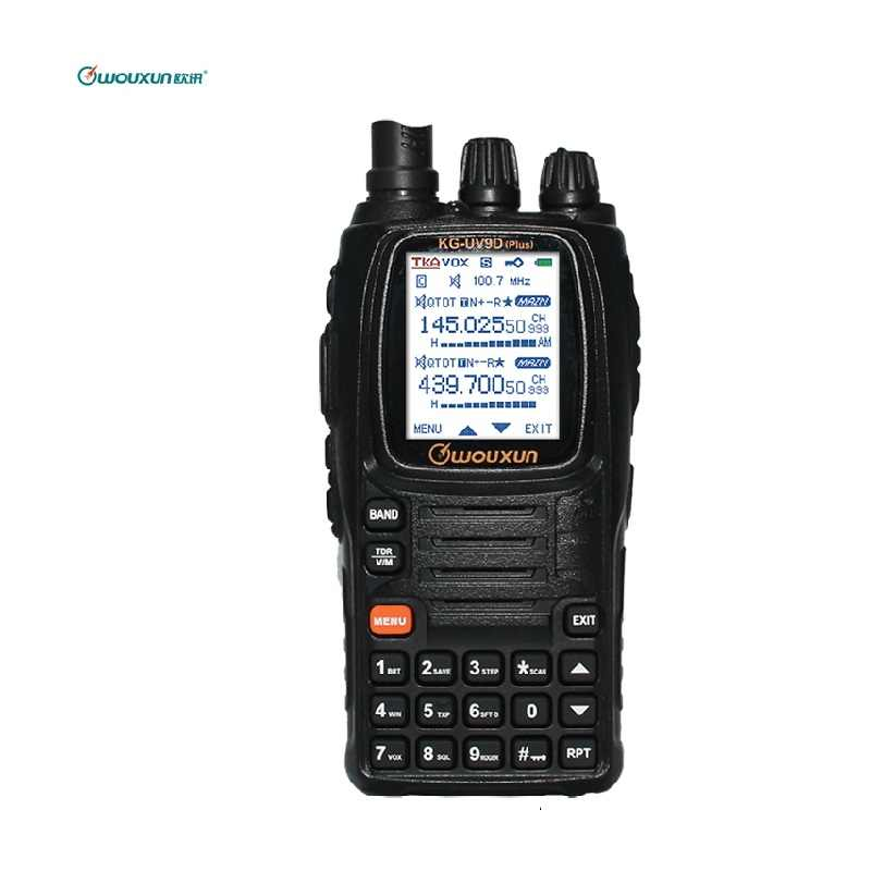 Wouxun KG-UV9D PLUS double bande Transmission talkie-walkie bande croisée répéteur multi-bande multi-fonctionnel DTMF jambon bidirectionnel Raido