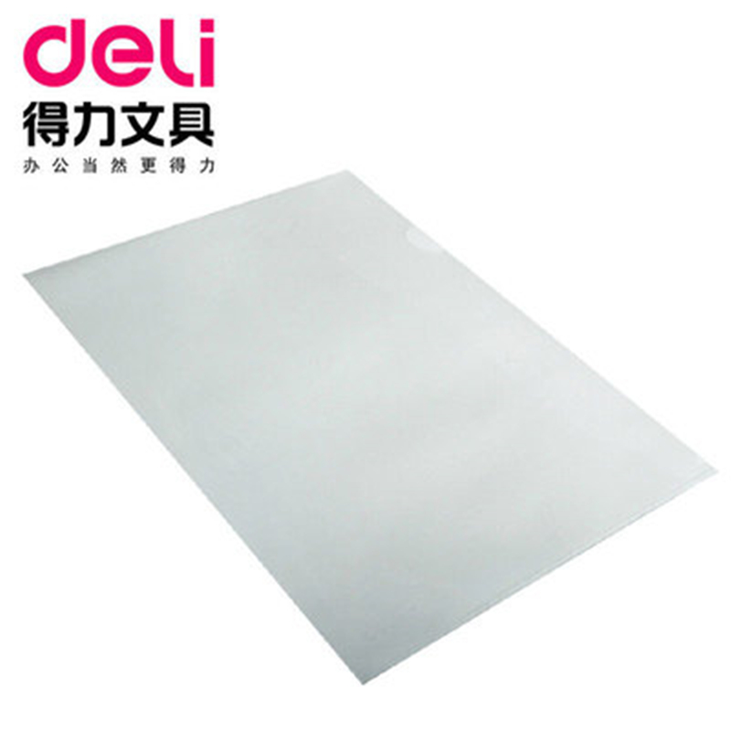 DL 5707 transparent file set single page A4 page folder single folder file Stationery office supplies for students картридж для струйного принтера hp 46 tri colour ink cz638ae page 2 page 4 page 3
