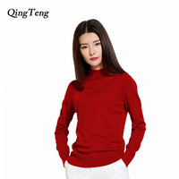 Qingteng Solid Winter Cashmere Sweater 2017 New Fashion Women Sweater Turtleneck Knitted Female Pullover Turtleneck Jumpers