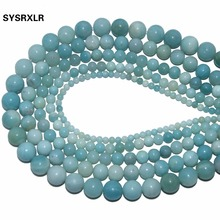 New 4 6 8 10 12 MM Round Natural Stone Beads Branelli Blue Amazonite DIY Scattered In The Production Of Jewelry Making