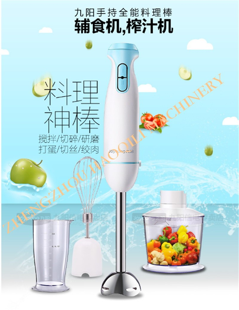 Hot Sale Multifunctional Household 850W Electric Stick Blender Hand ...