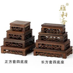 Base decorativa de Redwood para estantería de flores para pecera, jarrón bonsái, soporte articulado, decoración, pedestal, base de tetera de cuadros artísticos, Oriental