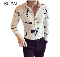 2017 Tough Guy Wind Summer Chinese Wind Ink British Men Long Sleeved Shirt Korean Slim Casual