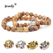 Ocean Vintage Bead Buddha Bracelet Gold Lion Natrual Marble Head Men's Fashion Bracelets Women Yoga Bracelets Fashion Jewelry