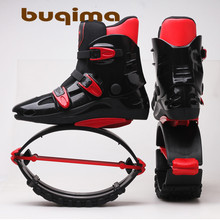 New Kangaroo Bouncing Shoes Children and Adolescents Adult Outdoor Sports Fitness Unisex Bounce Jumping Exercise