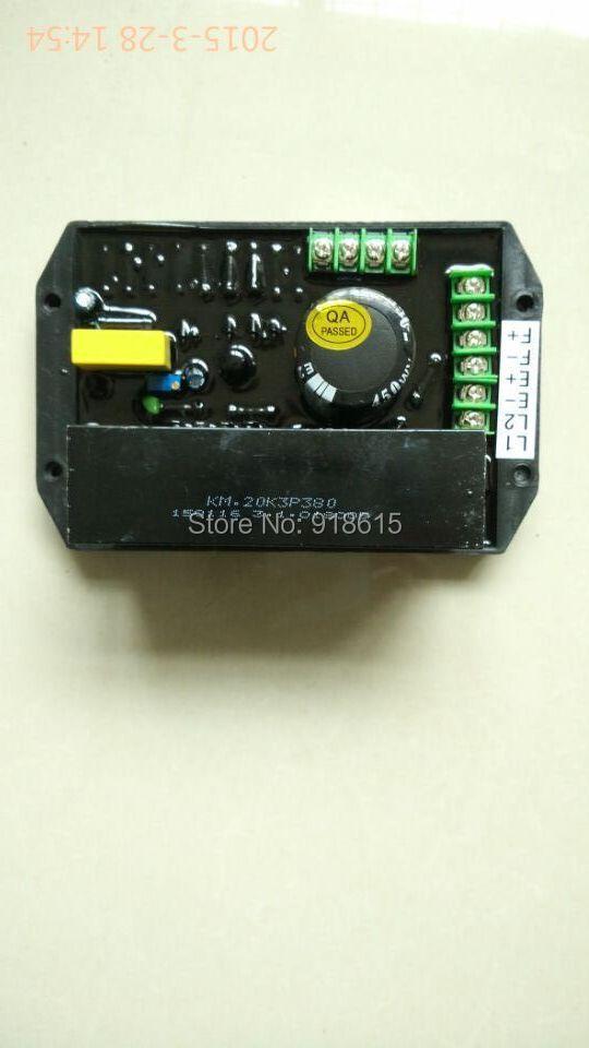 free shipping KAMA avr  automatic voltage regulator three phase generator parts