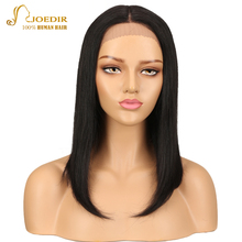 hot deal buy joedir hair brazilian remy straight short wigs for black women lace front human hair wigs ombre part lace wigs free shipping