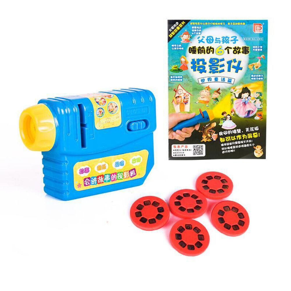 Electronic Voice Baby Vocal Toys Funny Hobbies Electric Machine Children Educational Learning Toy Infant Interactive Games Light