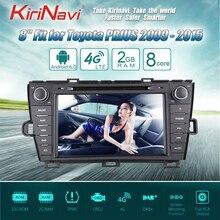 Kirinavi Octa core 4 г пусть Android 7 сенсорный экран автомобиля DVD для Toyota Prius Bluetooth 2009-2015 поддержка 4 К видео 4 г