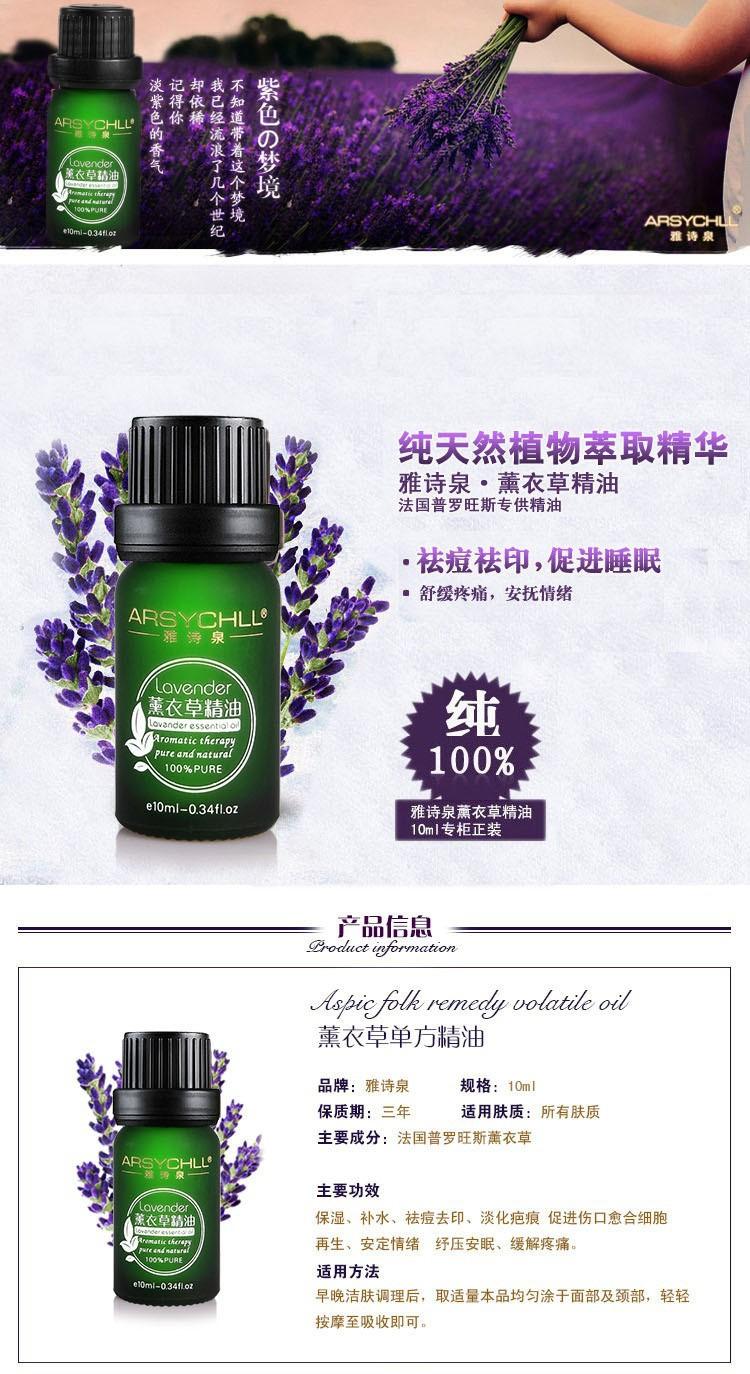 2pcs Face Care Pure Essential oils of Lavender Essential Oil Anti Acne Scars Removal Acne Treatment Whitening Cream Skin Care 9