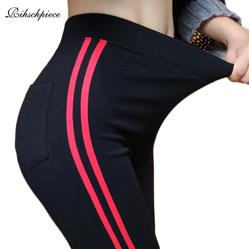 Rihschpiece 2018 Plus Size S-6XL Leggings Women Gothic Side Striped Legging Stretch High Waist  Black Leggins Pants RZF1448