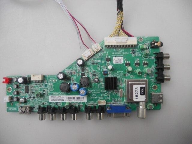 40-MS82G0-MAC2LG Good working Tested tnpa3228 good working tested